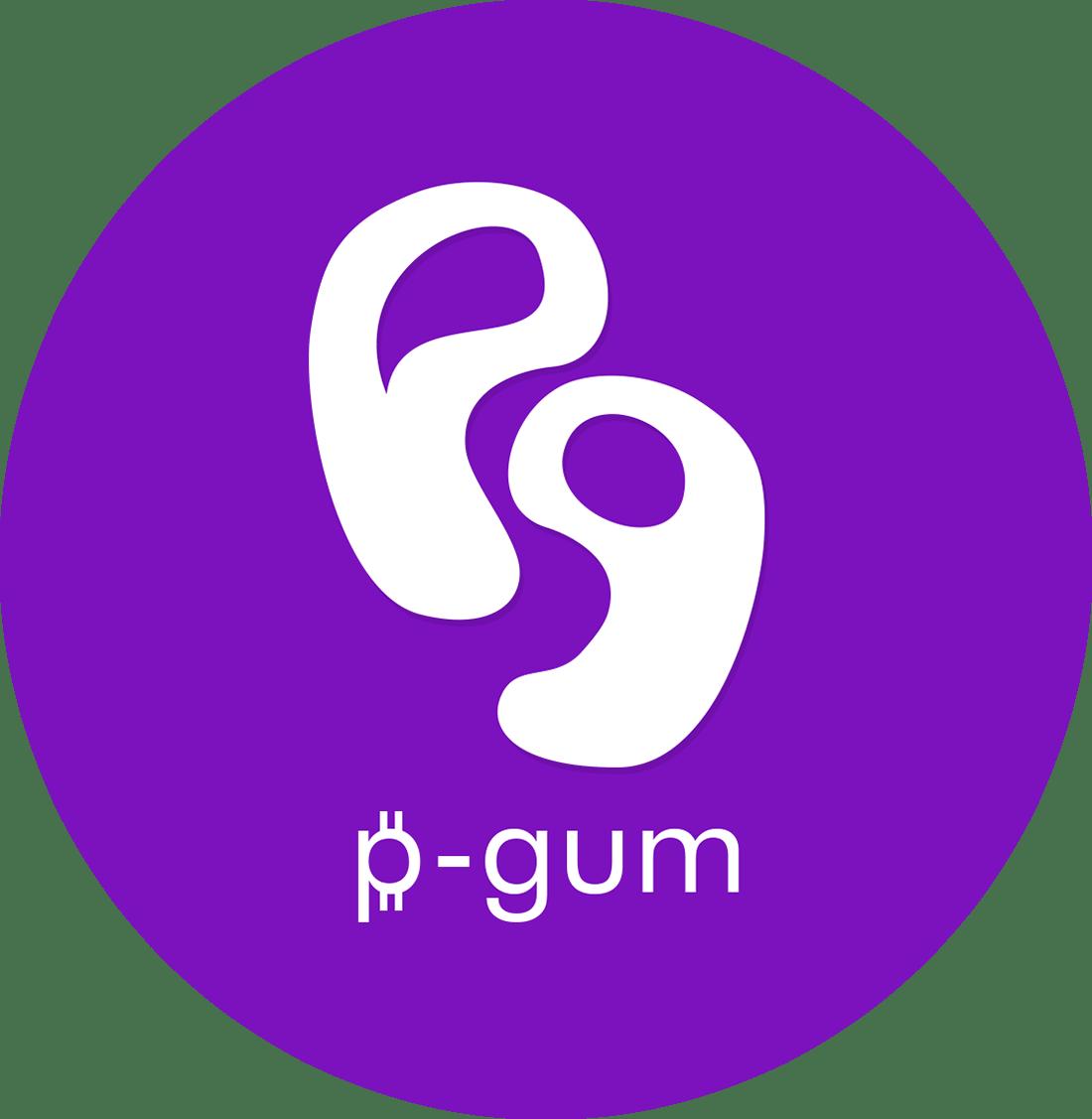پیگام